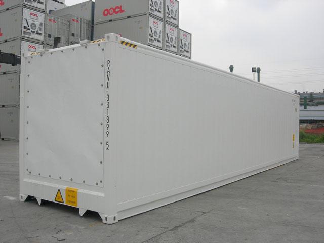 Container 40 pieds isotherme frigorifique occasion prix for Tarif container occasion