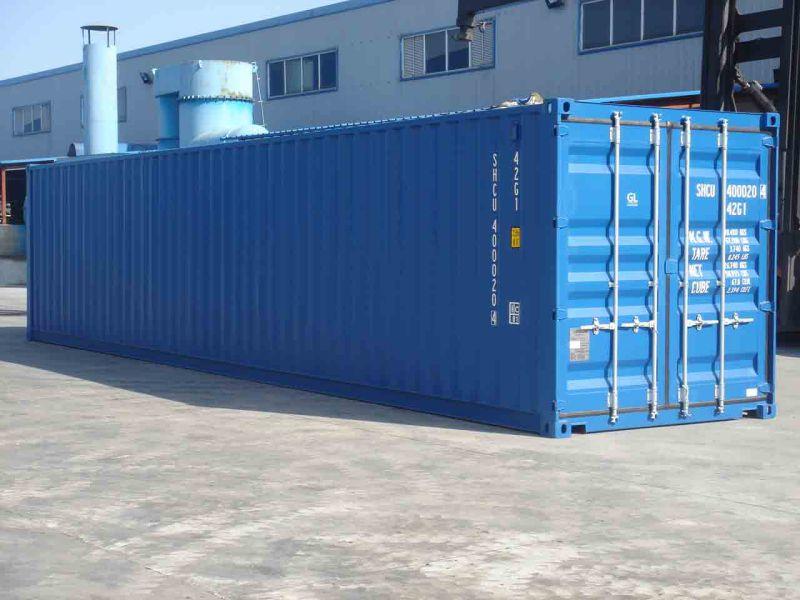 location container frigorifique c dry 40 pieds